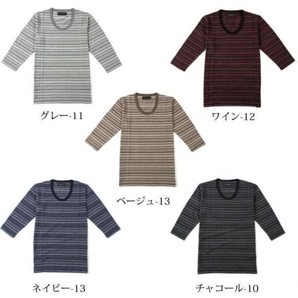 フォークロア デザイン 6分袖 カットソー|spu|02