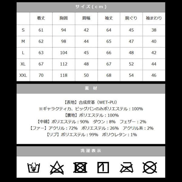 ダウンジャケット メンズ アウター ファー付き WET-PU レザー 防寒 秋冬|spu|21