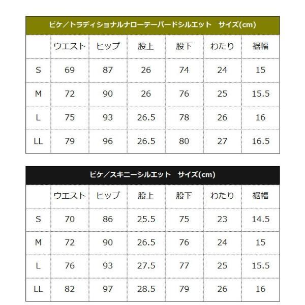 【A福袋】チノパン メンズ スキニーパンツ テーパードパンツ 日本製 国産 コットンパンツ 予約販売・2月上旬頃発送予定|spu|20