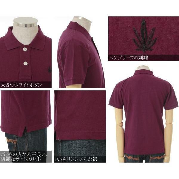 647ca70b3dfba7 ポロシャツ メンズ 半袖 麻 リーフ刺繍 :spu11311:SPUTNICKS ...