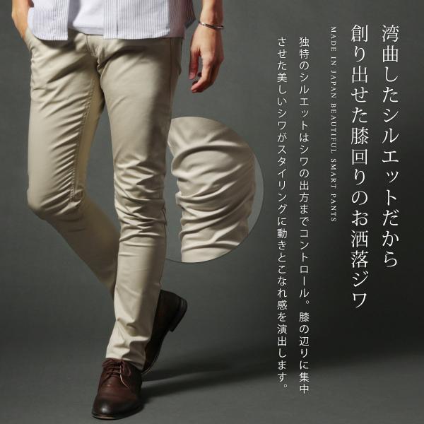 日本製 コーマ高密度サテンストレッチ クレッセントカット パンツ メンズ|spu|03