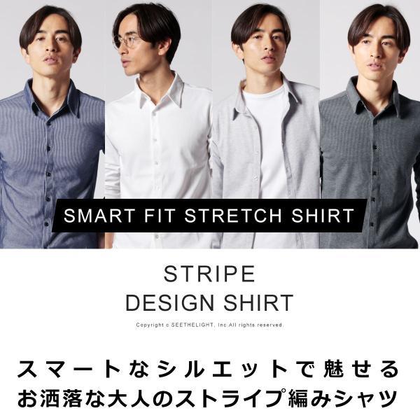 ストライプ シャツ メンズ 長袖 ストレッチ スマートフィット カジュアルシャツ|spu|03