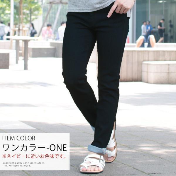 スキニー メンズ デニム メンズ スキニーデニム メンズ日本製 パンツ ストレッチスキニー SPU スプ|spu|02