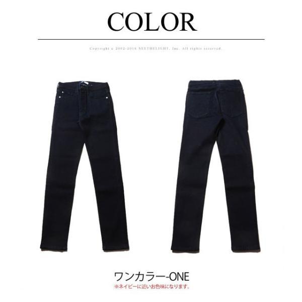 スキニー メンズ デニム メンズ スキニーデニム メンズ日本製 パンツ ストレッチスキニー SPU スプ|spu|03