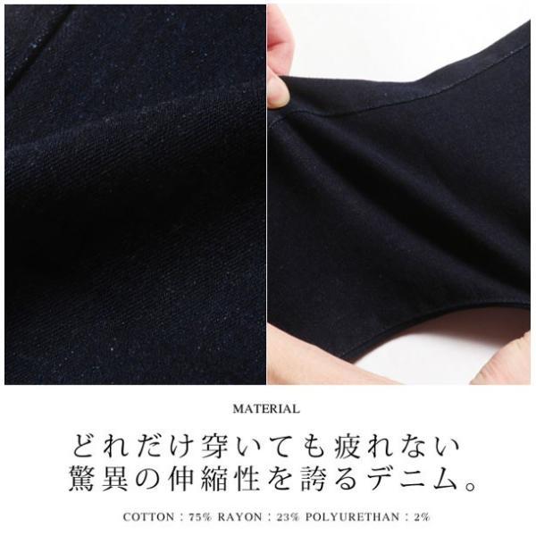 スキニー メンズ デニム メンズ スキニーデニム メンズ日本製 パンツ ストレッチスキニー SPU スプ|spu|04