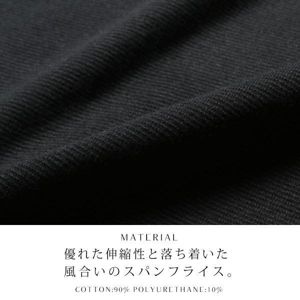 【セール対象】タンクトップ 無地 メンズ スパンフライス SPU スプ|spu|14