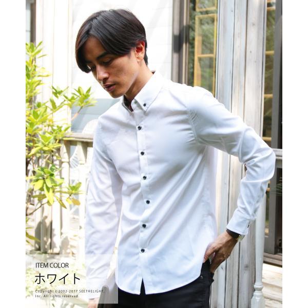 シャツ メンズ TR素材 ストレッチ モード ボタンダウン 長袖シャツ SPU スプ|spu|02