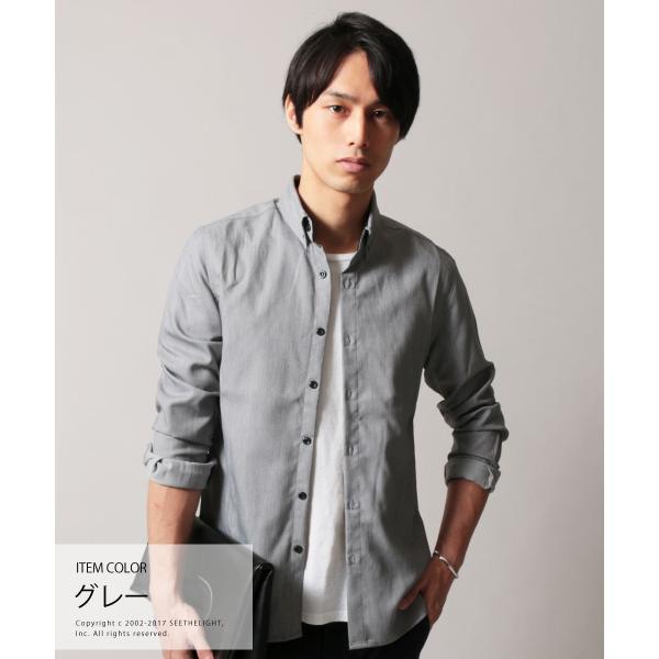 シャツ メンズ TR素材 ストレッチ モード ボタンダウン 長袖シャツ SPU スプ|spu|03
