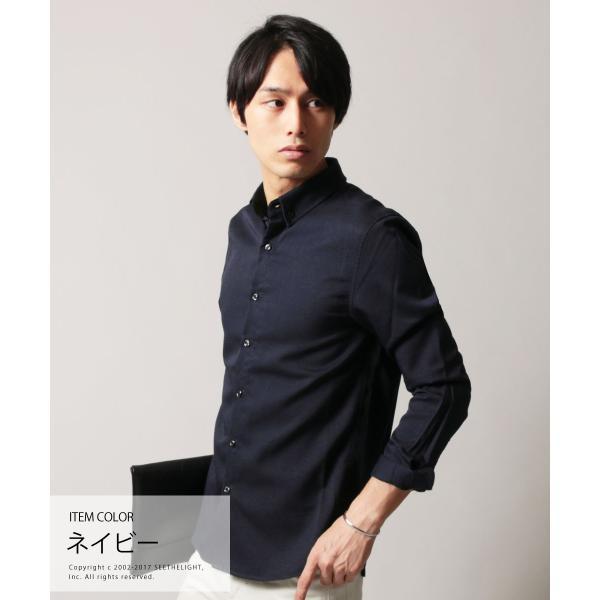 シャツ メンズ TR素材 ストレッチ モード ボタンダウン 長袖シャツ SPU スプ|spu|05