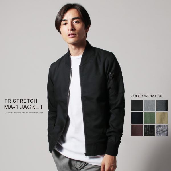 MA-1 ジャケット メンズ TR素材 ストレッチ スリムジャケット SPU スプ|spu