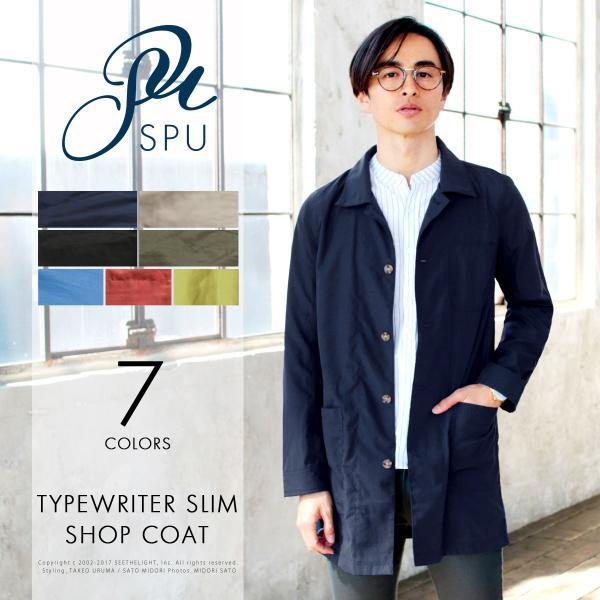 メンズ 春 秋 メンズファッション タイプライター スリム ショップ コート ライト アウター ロング シャツ SPU スプ|spu