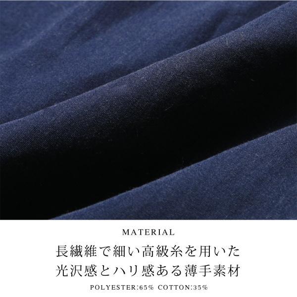 メンズ 春 秋 メンズファッション タイプライター スリム ショップ コート ライト アウター ロング シャツ SPU スプ|spu|20