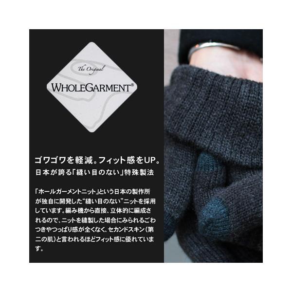 スマートフォン対応 手袋 日本製 スマホ グローブ ニット メンズ レディース ユニセックス 雑誌掲載商品|spu|06