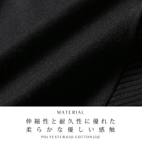 メンズ Tシャツ メンズファッション TC ポンチ ブロック切替 半袖 Tシャツ Buyer's Select バイヤーズセレクト spu 13