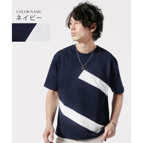 メンズ Tシャツ メンズファッション TC ポンチ ブロック切替 半袖 Tシャツ Buyer's Select バイヤーズセレクト spu 03