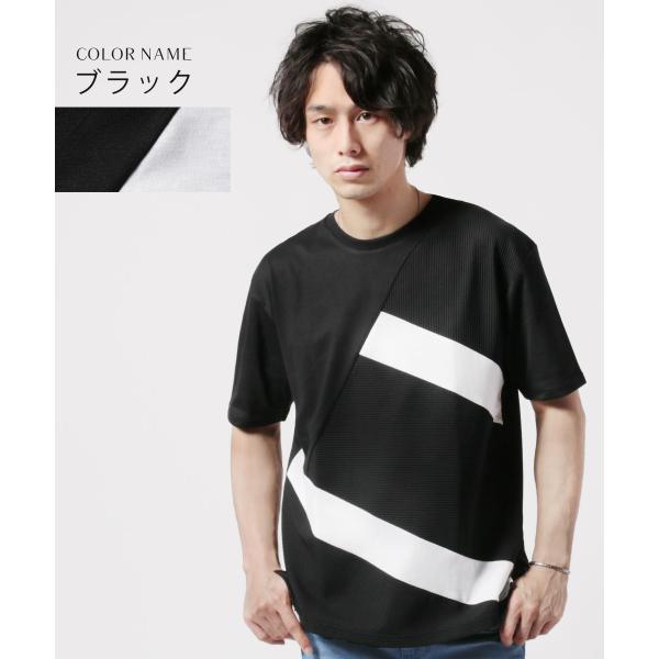 メンズ Tシャツ メンズファッション TC ポンチ ブロック切替 半袖 Tシャツ Buyer's Select バイヤーズセレクト spu 04