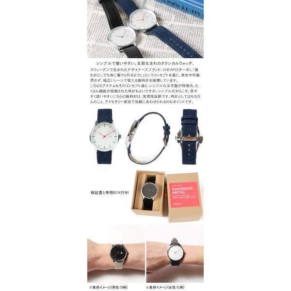 クオーツ 腕時計 北欧 お洒落 プレゼント ギフト メンズ レディース ユニセックス Cheapo チーポ|spu|05