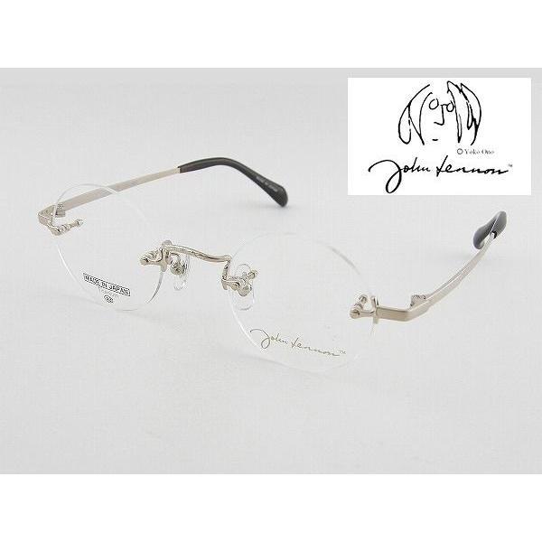 ジョンレノン メガネフレーム JL1006-1 ふちなし 眼鏡 めがね チタン 軽量 丸メガネ レトロ 国産 スタイリッシュ 知的 ツーポ フチ無し 昭和 上品