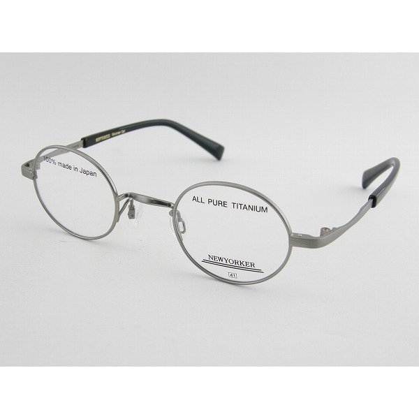 NEWYORKER 6233-SA1 メガネフレーム ラウンド シルバー 眼鏡 めがね 軽量 チタン 伊達 度付き可 ニューヨーカー ケース付 上質 高品質 日本 JAPAN
