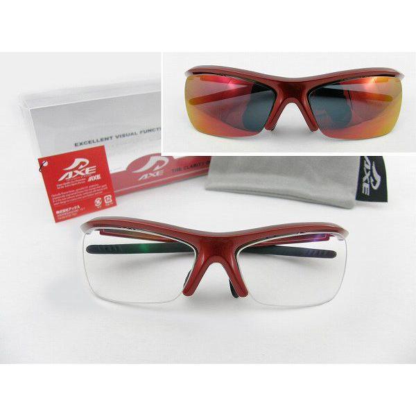 AXE アックス 202-OP-RE サングラス メガネフレーム 調節可 スポーツ 度付可能 度付対応可