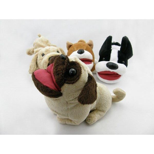 Animal stand アニマルスタンド-E5-バグ 動物 メガネ 犬 携帯入れ キュート わんこ カワイイ 贈り物に リモコン立て