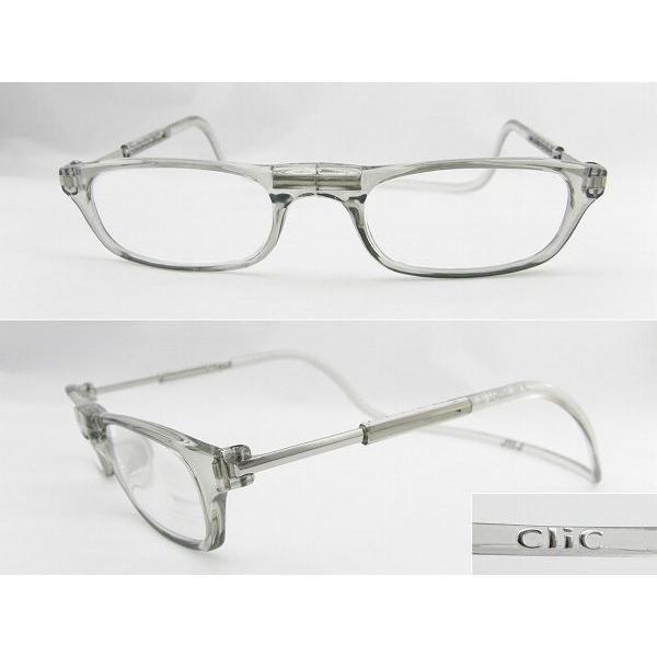 老眼鏡 クリアグレー クリックリーダーClic度数+3.0携帯 おしゃれ リーディンググラス かわいい 火野 正平 さん 秋野暢子 さん愛用