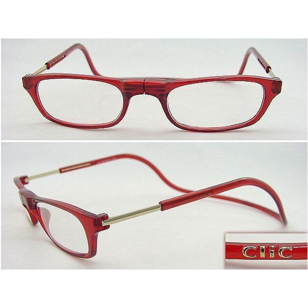 クリックリーダーClic度数+1.00老眼鏡 レッド 携帯 便利 リーディンググラス 度付対応 人気 女性 めがね メガネ 眼鏡 新品 本物 正規品 家事 新聞 パソコン 赤