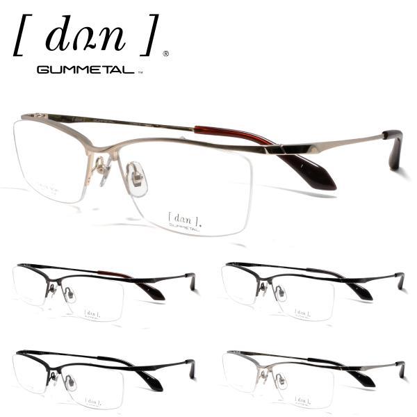 ドゥアン DUN メガネフレーム DUN-2156 56サイズ col 1 7 3 4 5 眼鏡 チタン 鯖江 メンズ レディース 男女兼用 シンプル 日本製 送料無料