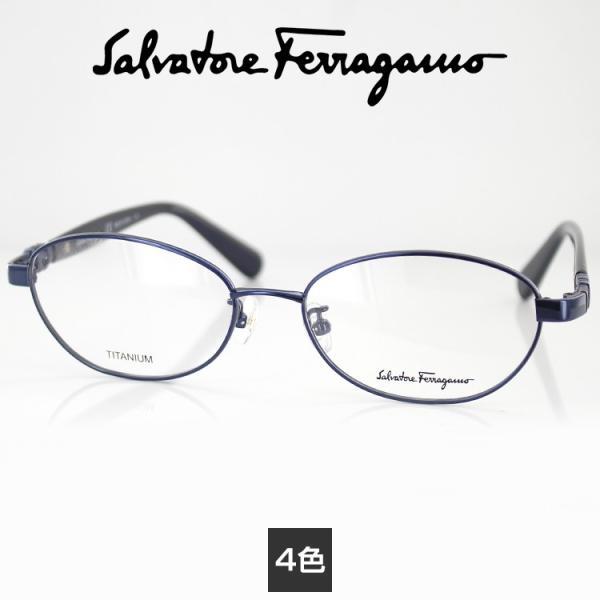 メガネフレーム サルバトーレ フェラガモ チタン SF2534A 53サイズ 51サイズ レディース 女性用 Salvatore Ferragamo UVケア 紫外線カット おしゃれ 大人用 ブラ