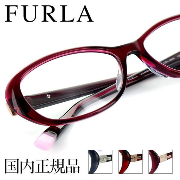 908f04f6539b78 フルラ メガネフレーム VU4990J 52サイズ オーバル レディース 女性用 FURLA 眼鏡フレーム めがねフレーム 度 ...
