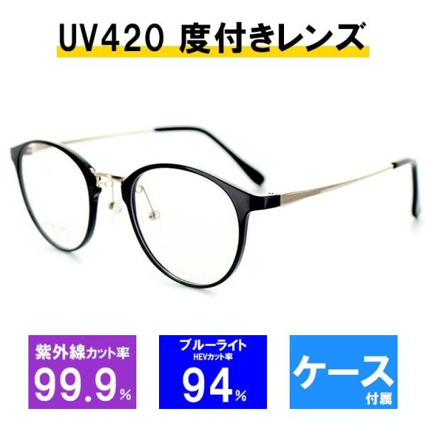 ウルテム メガネフレーム ULTEM-5572 48サイズ ボストン ブラック ゴールド ユニセックス 男女兼用 眼鏡フレーム めがねフレーム 度付き対応