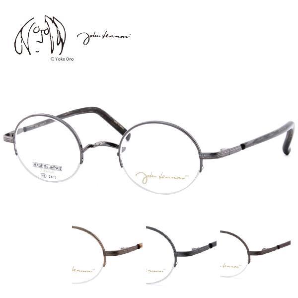 ジョンレノン メガネフレーム 度付き JL-1044 43 眼鏡 丸型 レトロ 伊達眼鏡 おしゃれ 丸めがね JOHN LENNON 日本製 クラシカル 軽量 レトロ