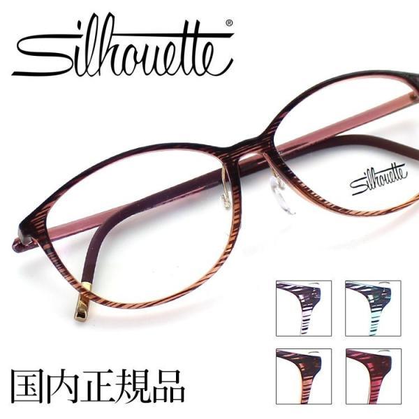 2154b559e4eef0 シルエット メガネフレーム 1564 52サイズ オーバル レディース 女性用 Silhouette 超軽量 眼鏡 フレーム| ...