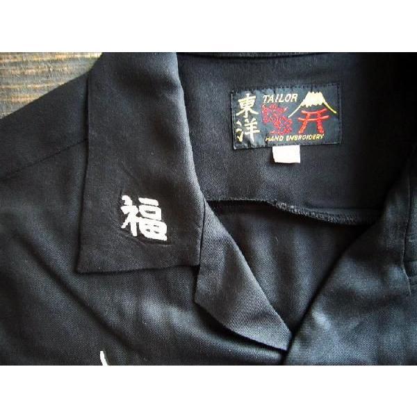 スカシャツ/メンズ/刺繍シャツ/オープンカラーシャツ|squeezecoconuts|03