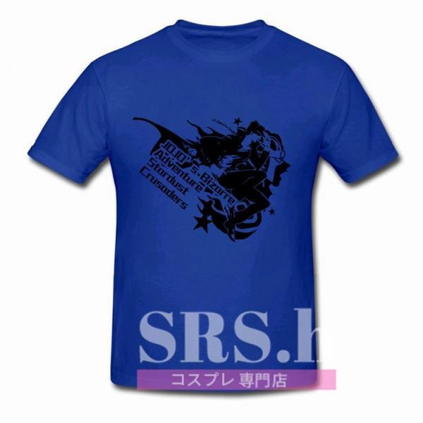 ジョジョの奇妙な冒険 空条承太郎 半袖tシャツ T-shirt   コスプレ周辺|srs-h|03