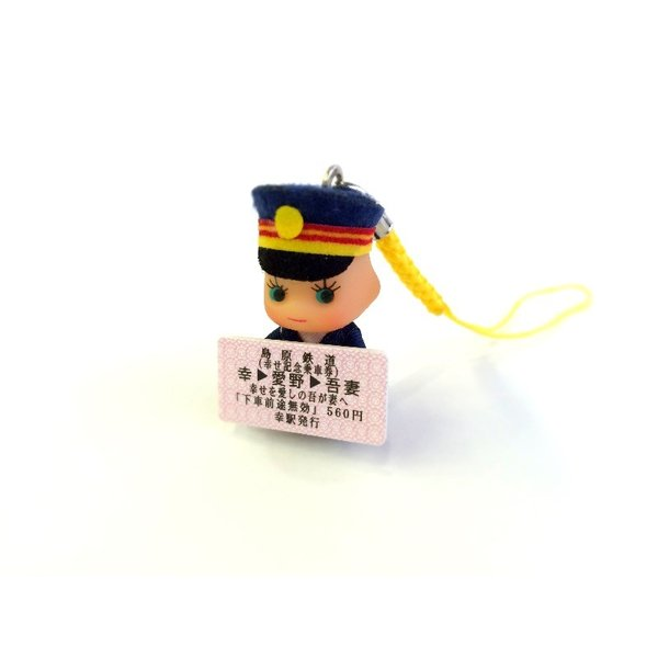 島鉄(しまてつ)駅名標キューピーストラップ ★島原鉄道グッズ★|srshop|03