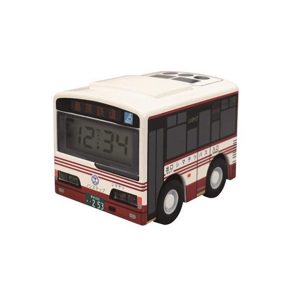 島鉄(しまてつ)バス型 目覚まし時計「乗合タイプ」 ★島原鉄道グッズ★ srshop