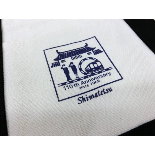 島原鉄道 創立110周年 記念トートバッグ ★島原鉄道グッズ★|srshop|05