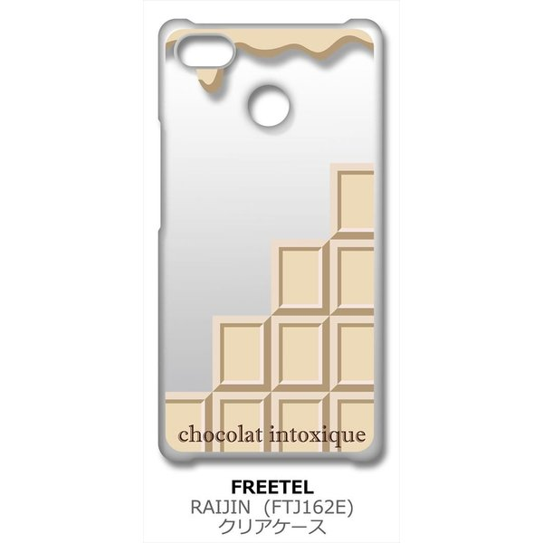 RAIJIN FTJ162E 雷神 FREETEL クリア ハードケース ホワイトチョコレート スイーツ スマホ ケース スマートフォン カバー カス