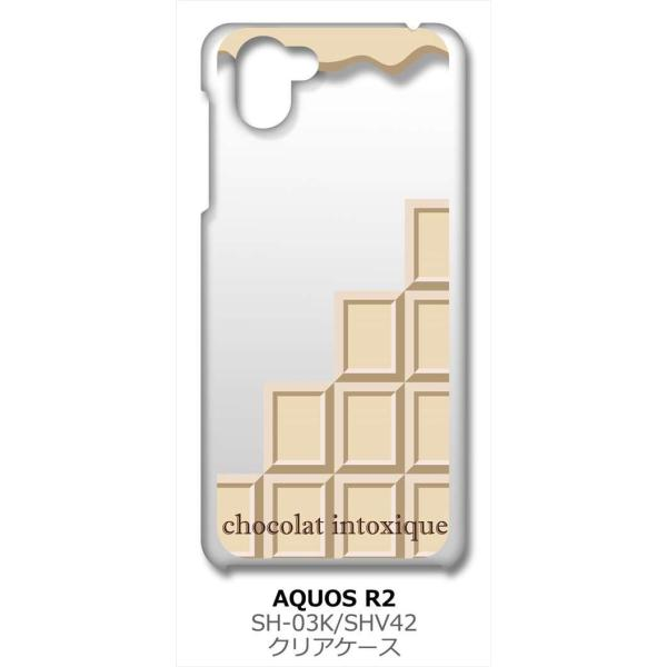 AQUOS R2 SH-03K/SHV42 アクオスR2 クリア ハードケース ホワイトチョコレート スイーツ スマホ ケース スマートフォン カバー カス