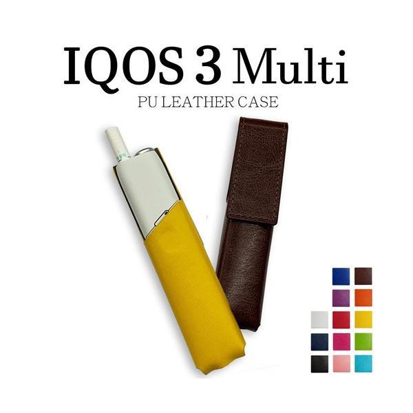 アイコス3マルチ ケース iqos 3 multi ケース 保護 収納 iQOSカバー アイコスカバー