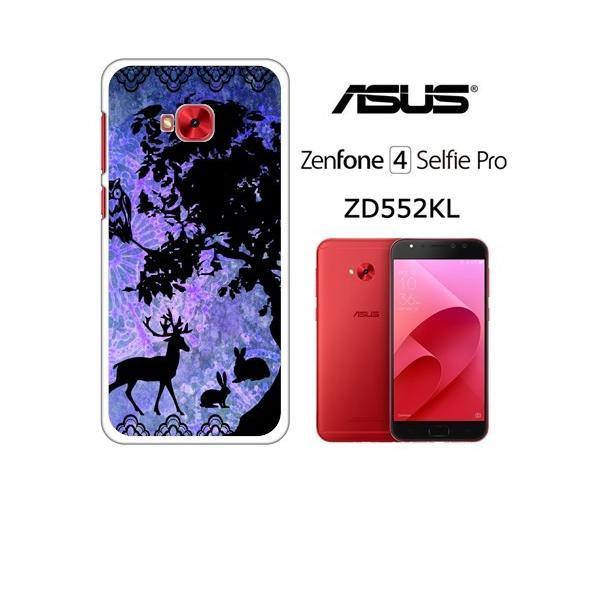 7fec7f3cb3 ZenFone4 Selfie Pro ZD552KL ASUS ホワイトハードケース ジャケット B-森 花柄 和柄