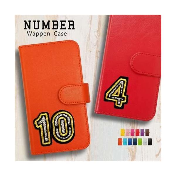 401SH シンプルスマホ2 softbank ソフトバンク ケース 手帳型 ワッペン 背番号 おしゃれ 可愛い ケース カバー 手帳型ケース 携帯ケース