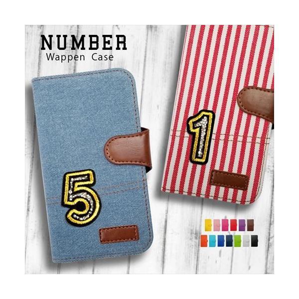 401SH シンプルスマホ2 手帳型 ナンバー ワッペン 背番号 スマホケース プレッピー スポーティ カバー