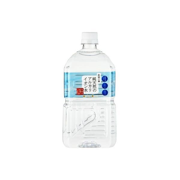 純天然アルカリイオン水 金城の華 1L 12本入り/箱 送料無料|ss-miyabi-store