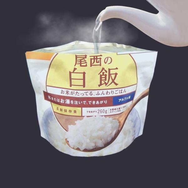水が有れば簡単調理!5年保存 尾西食品アルファ米 白飯 ×5袋セット 備蓄用・アウトドア・レジャーに最適品|ss-miyabi-store|02