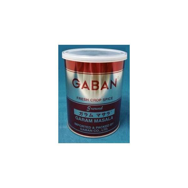 GABAN (ギャバン) 業務用 ガラムマサラ 200g 缶