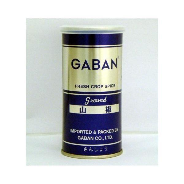 GABAN(ギャバン) 業務用 山椒 65g パウダー 缶