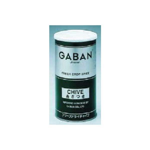 GABAN(ギャバン) 業務用 フリーズドライ あさつき 20g
