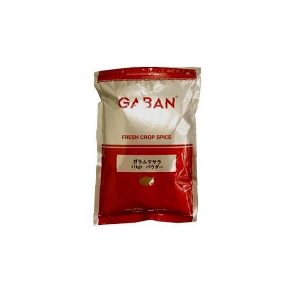 GABAN(ギャバン)  ガラムマサラ 1kg 業務用